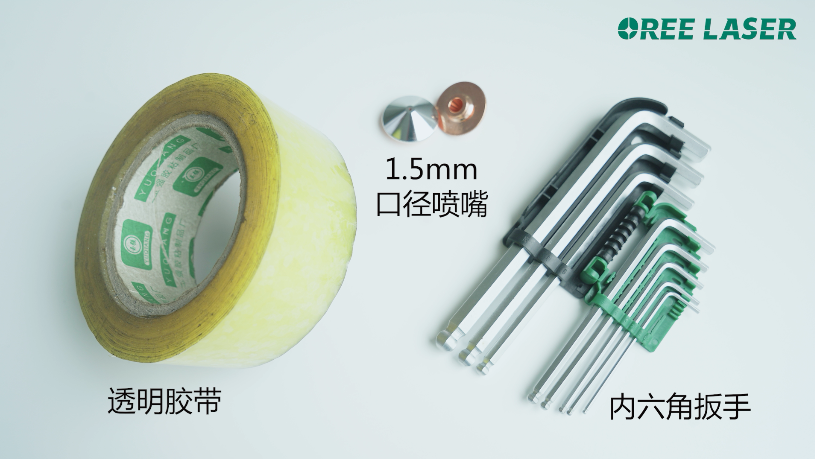 Oree new technology, 40mm stainless steel cutting!(图1)