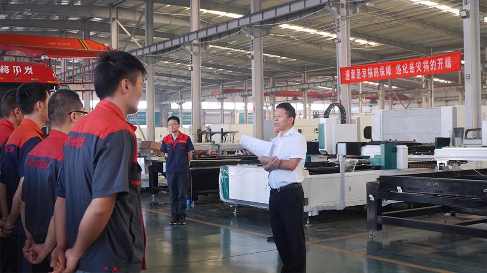 Super instalado! O desafio de instalação da base de produção inteligente a laser do OREE já começou.(图1)